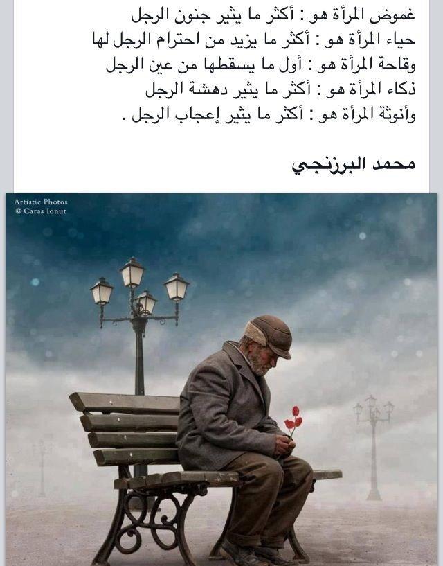 #خلفيات و #حكم #رمزيات #الحب #المرأة #بنات #فيسبوك - غموض وحياء وذكاء وأنوثة المرأة