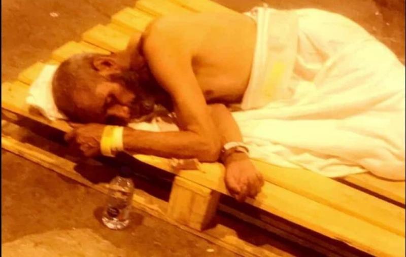 حاج باكستاني جمع تكلفة #الحج خلال ٤٣ عاما لتفيض روحه بعد نزوله من #عرفة #مكة #السعودية