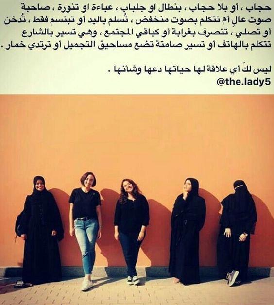#خلفيات و #حكم #رمزيات #المرأة #بنات #فيسبوك - دعها وشأنها