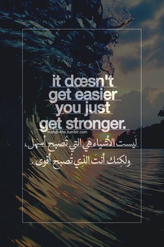 #خلفيات و #حكم #رمزيات #المرأة #بنات #فيسبوك - أنت تصبح أقوى
