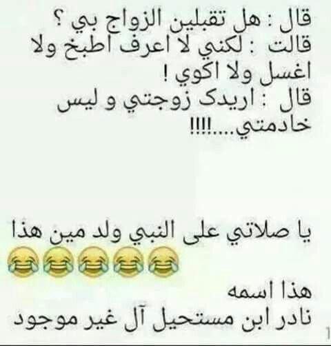 نادر بن مستحيل #نهفات
