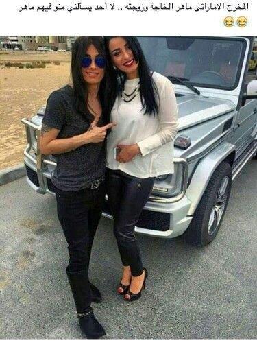 مين الزوج ومين الزوجة #نهفات