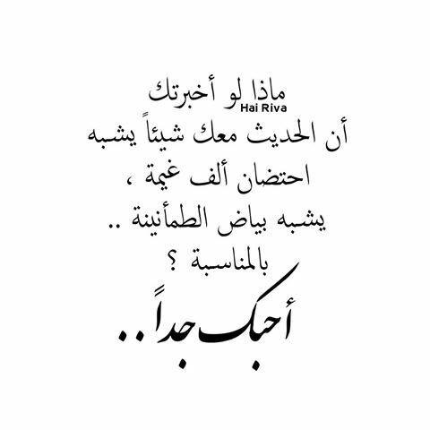 #خلفيات و #حكم #رمزيات #المرأة #بنات #فيسبوك - أحبك جدا