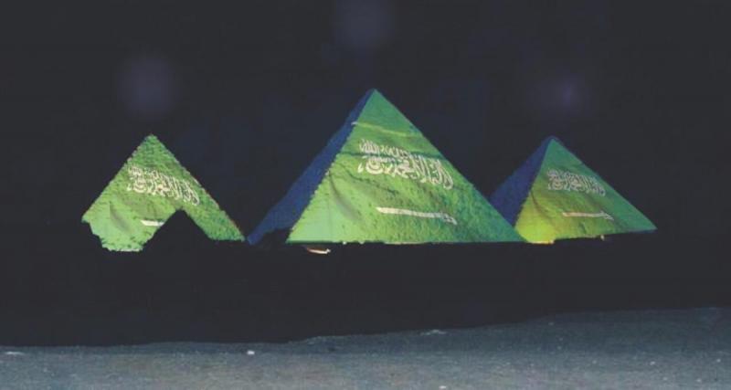 وزارة السياحة المصرية تنفي إضاءه الأهرامات في #مصر بعلم #السعودية خلال زيارة ولي العهد سمو الأمير #محمد_بن_سلمان