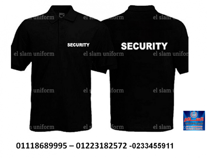 زي السكيورتي و ملابس الامن 01223182572