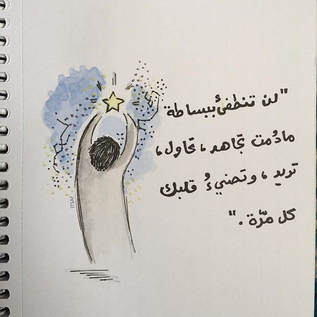 #خلفيات و #حكم #رمزيات #فيسبوك - لن تنطفئ ببساطة