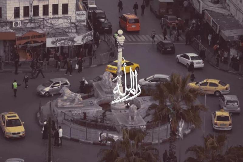 صور #خلفيات مدن #فلسطين - رام الله