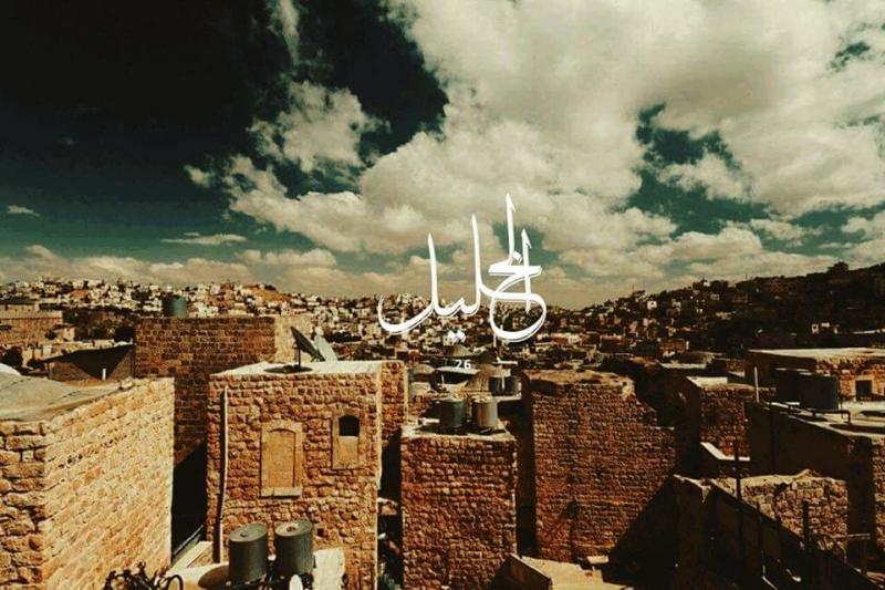 صور #خلفيات مدن #فلسطين - الخليل