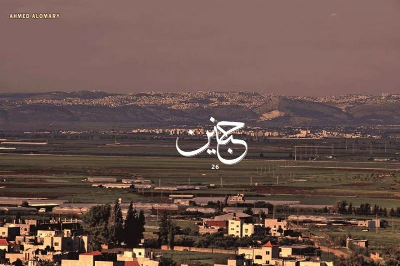 صور #خلفيات مدن #فلسطين - جنين