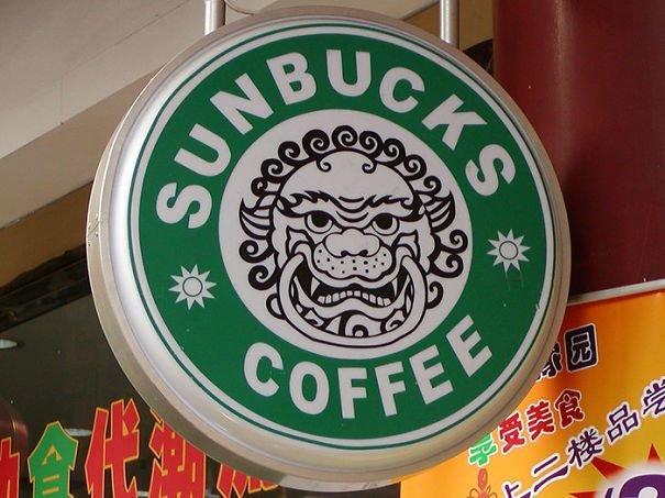 تقليد الماركات العالمية في #الصين والعالم - Starbucks