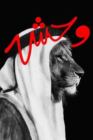 #خلفيات و #رمزيات #بالعربي #Pop_art - وحش