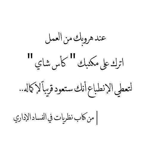 تحميل كتاب أخلاقنا محمد ربيع جوهري