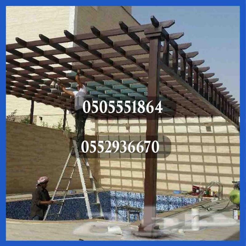 تصميمات حديثة لاشكال السواتر والمظلات المختلفة , 0505551864