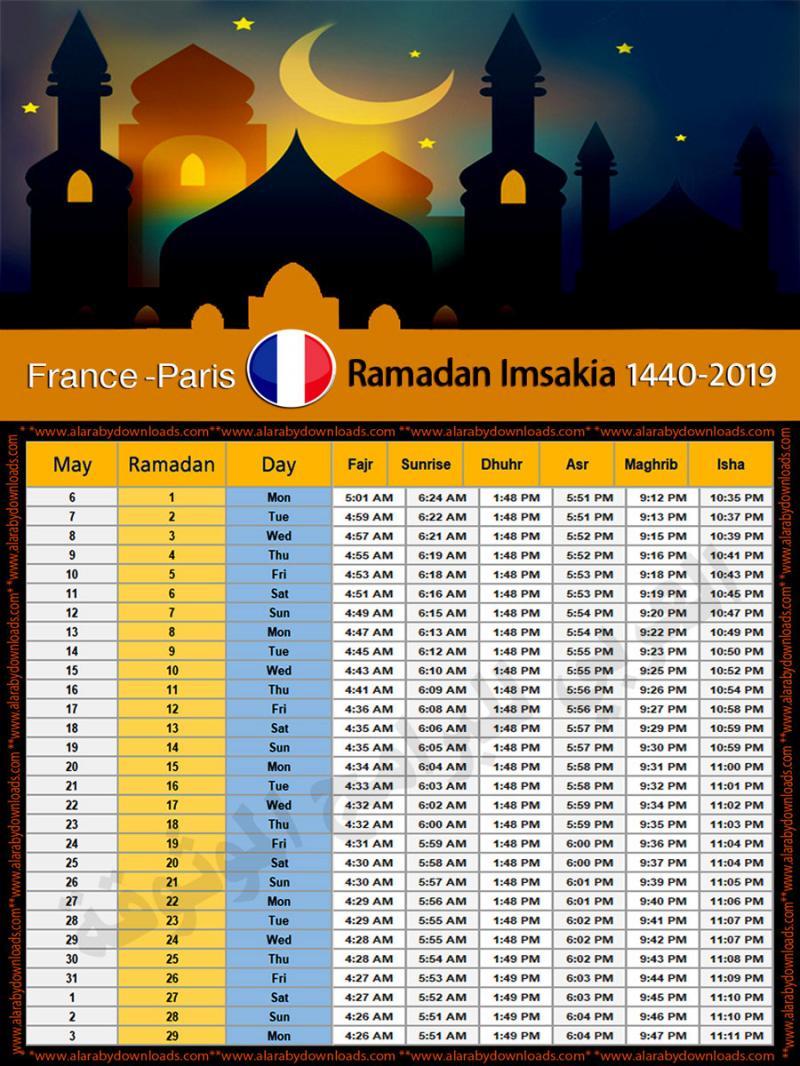 #إمساكية #رمضان 2019 ميلادي 1440 هجري - #باريس #فرنسا