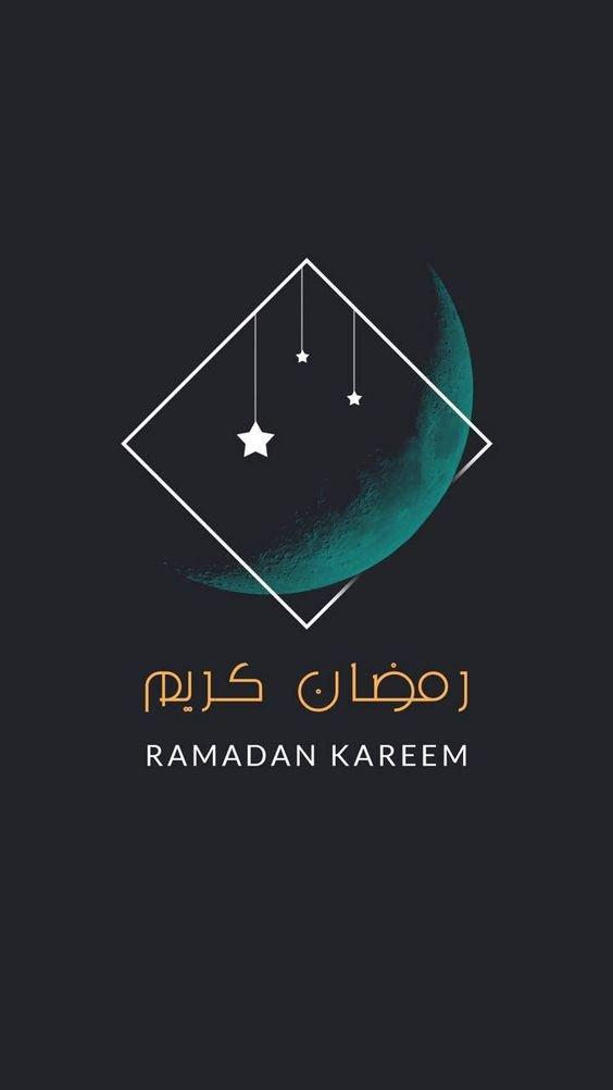 10 صور #خلفيات #بطاقات للكتابة عليها #رمضان - صورة 2