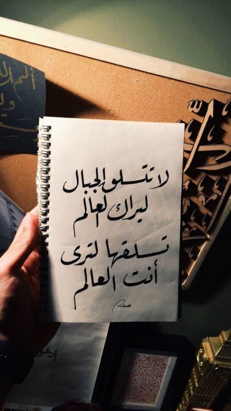 #أقوال #اقتباسات #حكم #كتب #خلفيات - صورة 20