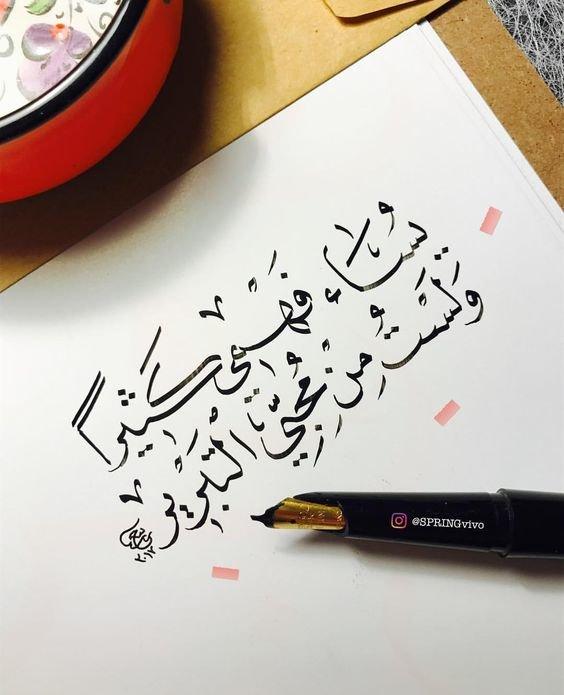 #خلفيات #رمزيات #مقولات #بالعربي - يساء فهمي كثيرا ولست من محبي التبرير