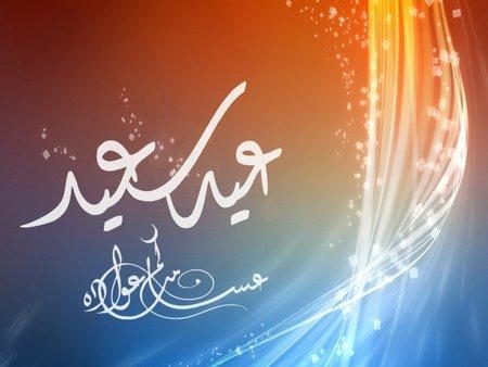 #خلفيات و #تصاميم بطاقات #عيد_الأضحى #عيد_الفطر - صورة ٧