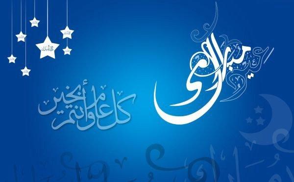 #خلفيات و #تصاميم بطاقات #عيد_الأضحى #عيد_الفطر - صورة ٨