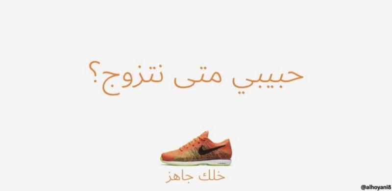 #إعلانات تخيلية مبدعة من الواقع #تسويق - #Nike
