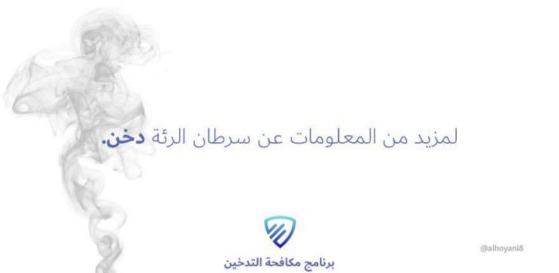 #إعلانات تخيلية مبدعة من الواقع #تسويق - برنامج مكافحة التدخين