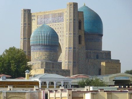 Photos from #Uzbekistan #Travel - Image 41