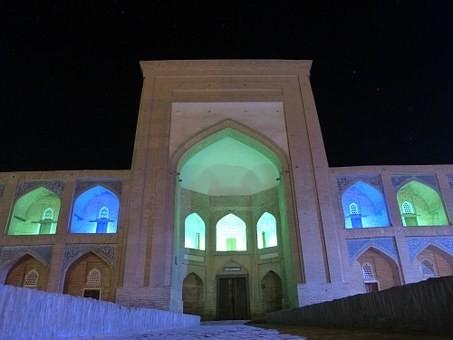 Photos from #Uzbekistan #Travel - Image 84
