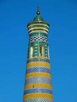 Photos from #Uzbekistan #Travel - Image 52