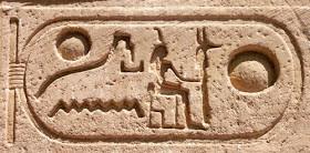 صور نادرة من #تاريخ #مصر #Egypt ال#قديم #الفراعنة - صورة 112