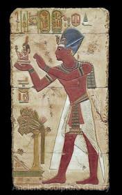 صور نادرة من #تاريخ #مصر #Egypt ال#قديم #الفراعنة - صورة 92