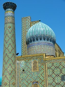 Photos from #Uzbekistan #Travel - Image 6
