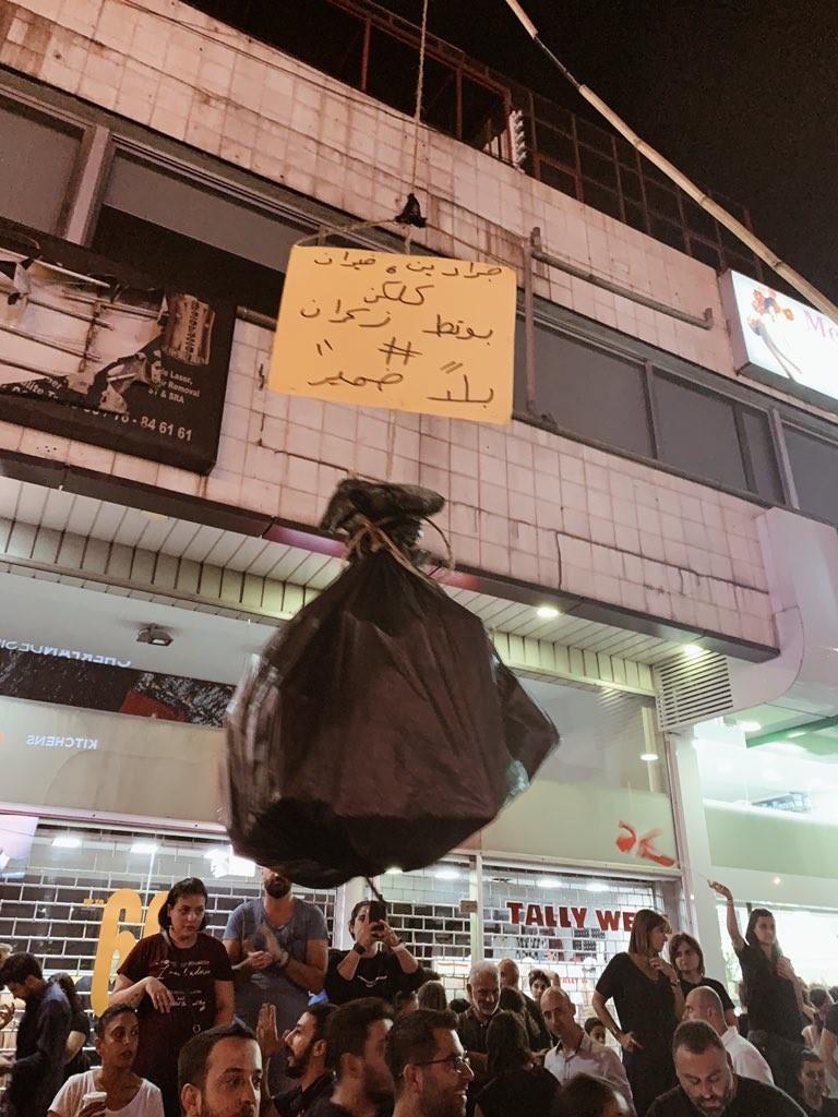 صور من مظاهرات #لبنان #لبنان_ينتفض - صورة 28