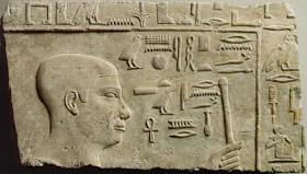 صور نادرة من #تاريخ #مصر #Egypt ال#قديم #الفراعنة - صورة 49