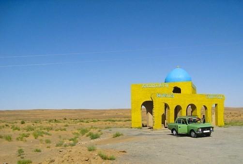 Photos from #Uzbekistan #Travel - Image 65