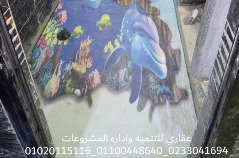 شركة ديكور - شركة تشطيبات ( 01100448640 )