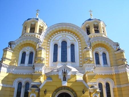 Photos from #Ukraine #Travel - Image 3