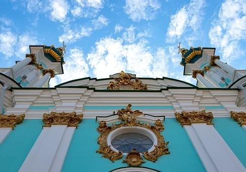 Photos from #Ukraine #Travel - Image 8