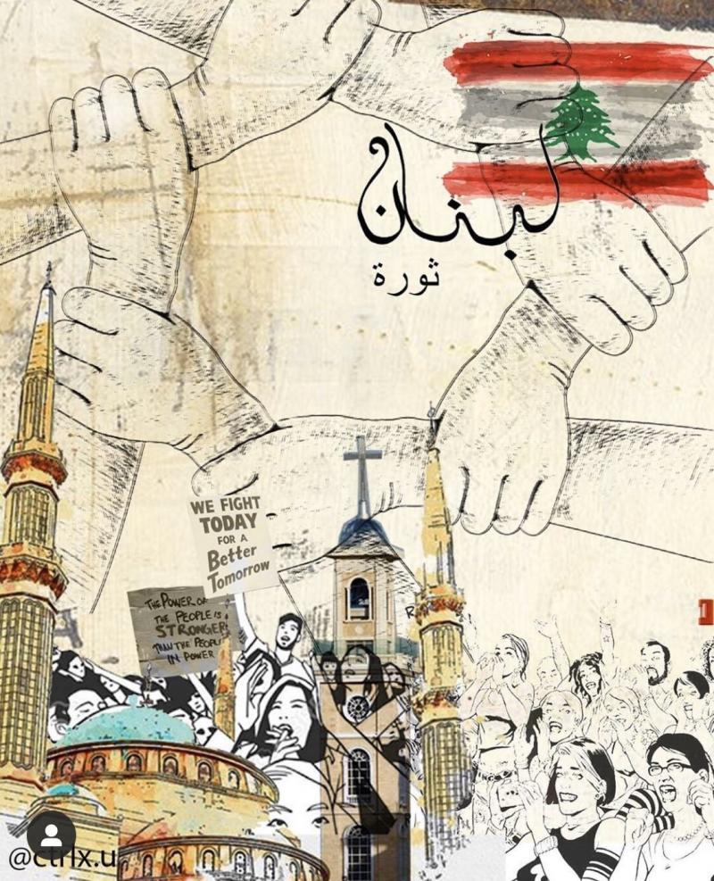 صور من مظاهرات #لبنان #لبنان_ينتفض - صورة 22