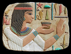 صور نادرة من #تاريخ #مصر #Egypt ال#قديم #الفراعنة - صورة 96