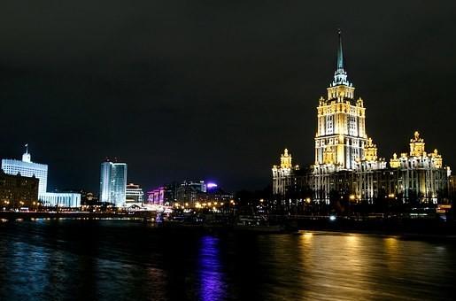 Photos from #Ukraine #Travel - Image 37