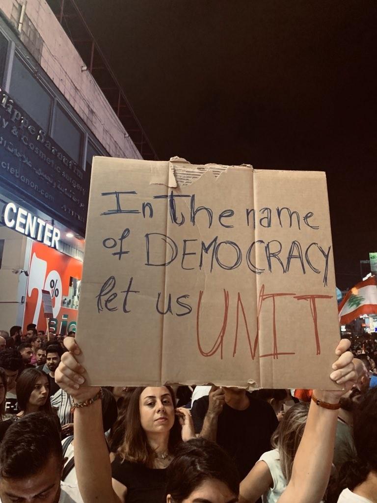 صور من مظاهرات #لبنان #لبنان_ينتفض - صورة 27