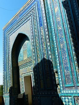 Photos from #Uzbekistan #Travel - Image 62