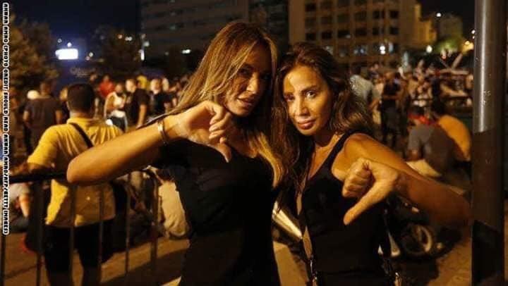 صور من مظاهرات #لبنان #لبنان_ينتفض - صورة 1