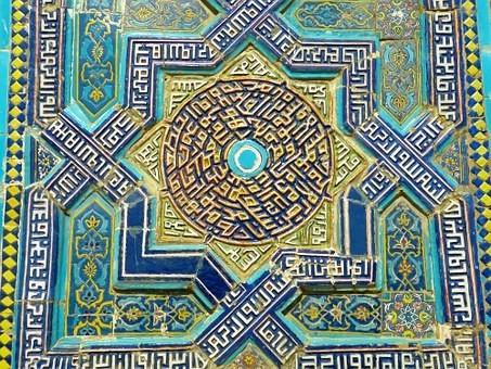 Photos from #Uzbekistan #Travel - Image 31