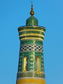 Photos from #Uzbekistan #Travel - Image 23