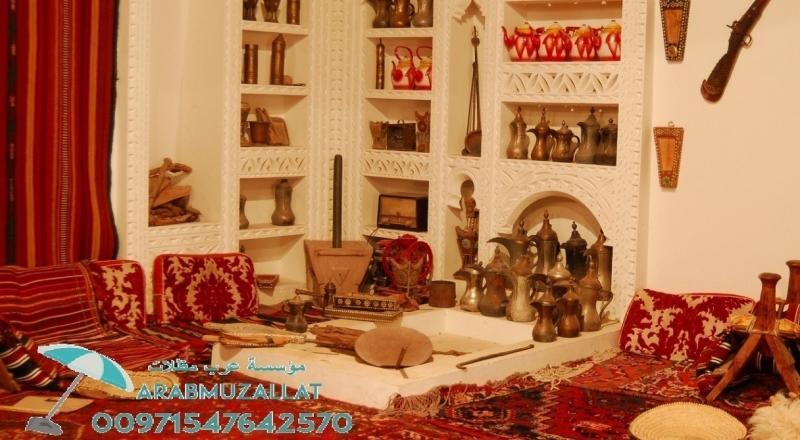 مشبات حجر مشبات رخام 00971547642570