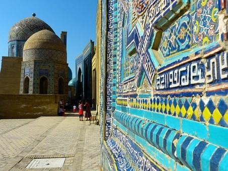 Photos from #Uzbekistan #Travel - Image 49