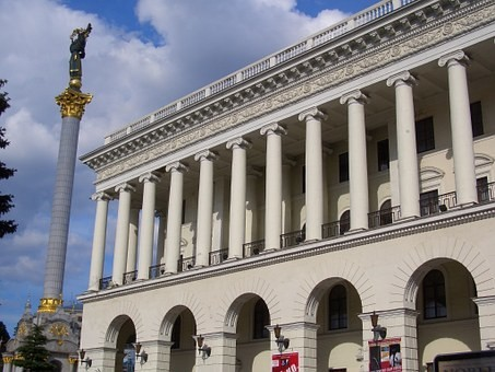 Photos from #Ukraine #Travel - Image 71