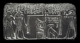 صور نادرة من #تاريخ #مصر #Egypt ال#قديم #الفراعنة - صورة 82