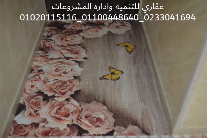 شركة تشطيب فى مصر - شركة تشطيبات ( 01100448640 )